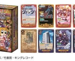 『ポプテピピック クソカードゲーム2弾~最強クソ進化!~』