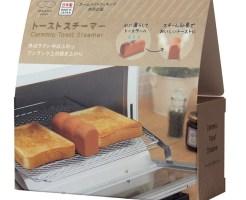 『トーストスチーマー』