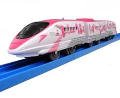 プラレール「SC-07 ハローキティ新幹線」
