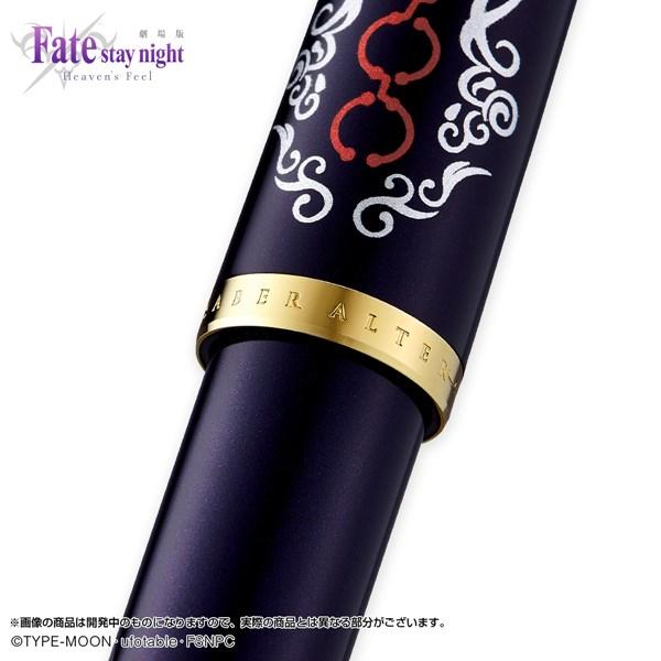 劇場版「Fate/stay night [Heaven's Feel]」 セイバーオルタ万年筆