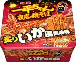 「明星 一平ちゃん夜店の焼そば 大盛 炙りいか風醤油味」