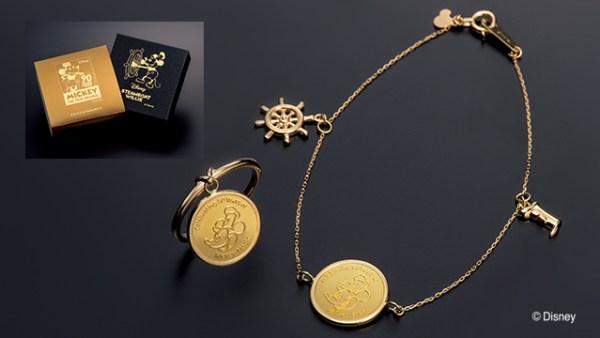 ミッキーマウス スクリーンデビュー90周年記念メダルジュエリー「24K/18Kペンダントヘッド」