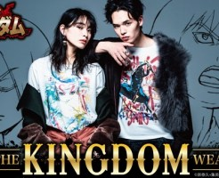 アニメ『キングダム』とアパレルブランド「glamb」コラボ
