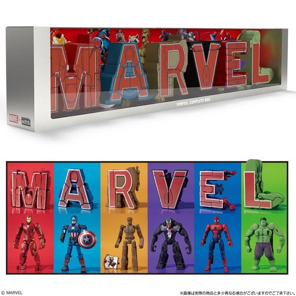 『超変換!!もじバケる MARVEL Complete Box』