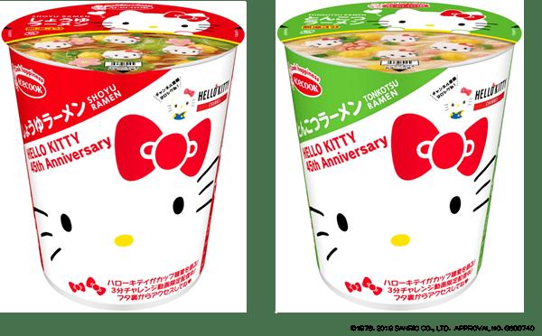 ハローキティ45周年お祝いカップ麺 しょうゆラーメン/とんこつラーメン