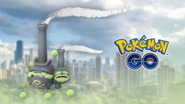 『Pokémon GO』に「マタドガス(ガラルのすがた)」がレイドバトルに登場