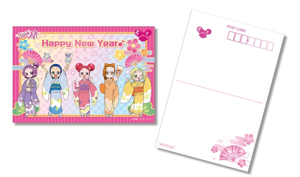 「年賀状としても使えちゃう?!オリジナルポストカード」