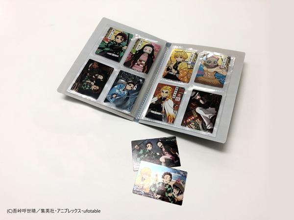 禰豆子の籠デザイン特製カードファイル