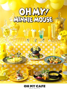 「OH MY MINNIE MOUSE」OH MY CAFEが国内4都市で期間限定オープン
