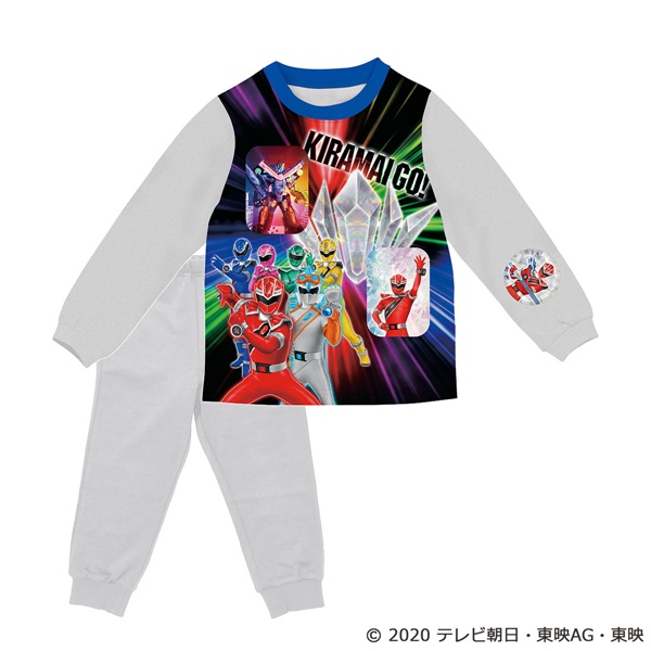 「変わ~るチェンジングパジャマ」魔進戦隊キラメイジャー