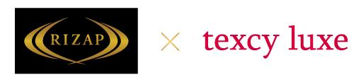 ライザップ×アシックス 「texcy luxe(テクシーリュクス)」
