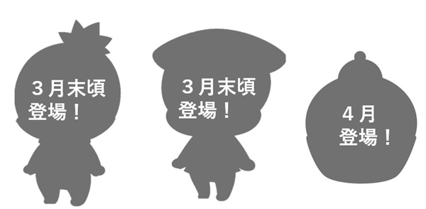 マルタイ公式キャラクター「マルタイファミリー」