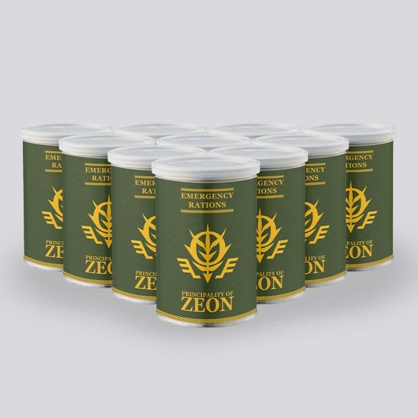 「ジオン公国軍 食糧カンパン」