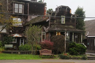 Cool house in Cannon Beach