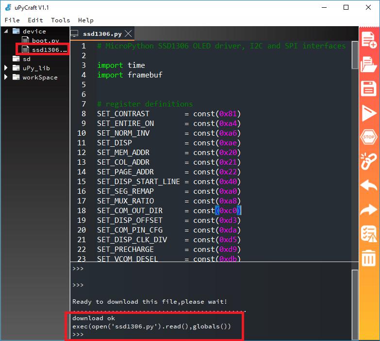 import save library uPyCraft IDE script file