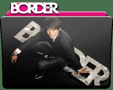 border_japanese_drama_folder_icon_1_by_iamkokoro-d8g5o7s