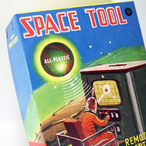 Space Tool