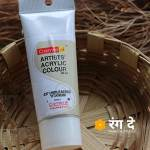Buy Camlin Unbleached Titanium Artists Acrylic Colours Online from Rang De Studio