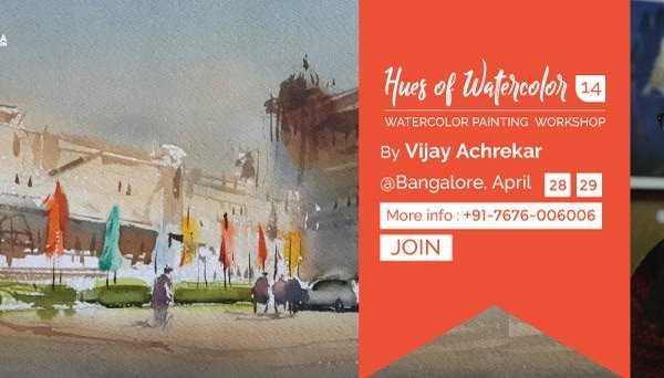 Watercolor Workshop by Vijay Achrekar