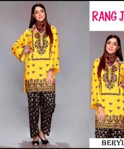 Rang Ja suiting