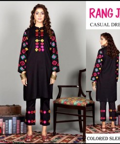 Rang ja Summer Collection 2021