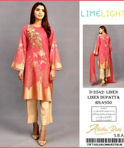 LIMELIGHT COLLECTION 2021