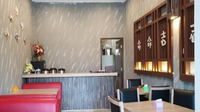 Nara Japanese Resto Cafe