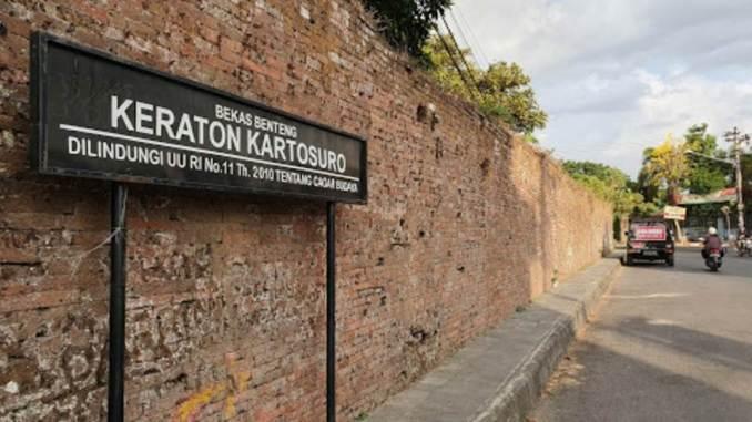 Petilasan Kraton Kartasura