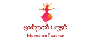 Moondram paadham Artwork