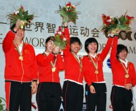 The Chinese Gold Medalists