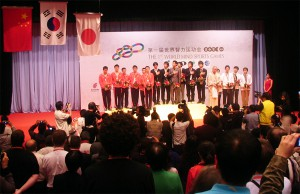 Men' s Team - prize giving ceremony