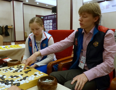Svetlana Shikshina (left) and Ilya Shikshin