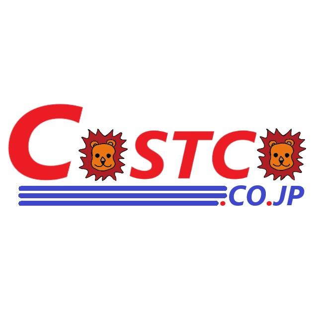 コストコの日焼け止めは安い?2019人気のアリ-やビオレの価格見てきました