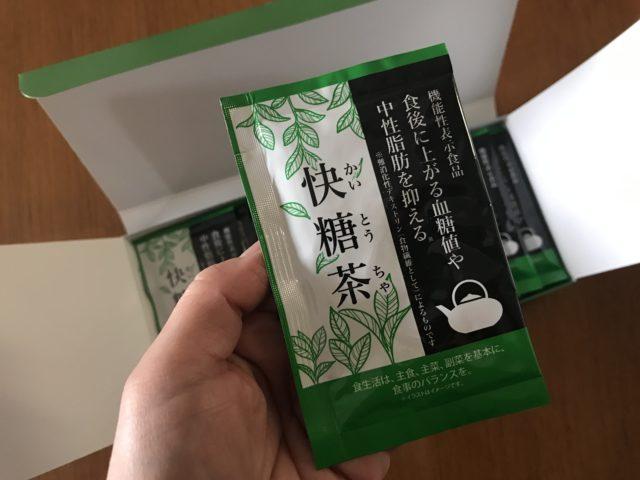 快糖茶を実際に飲んでみた!効果や評判とお得な買い方&解約方法 ...