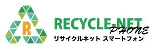 リサイクルネットのロゴ画像