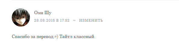 ком-9