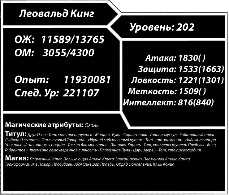 Таб 170-2