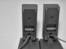 Vintage Sony F-81