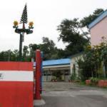 室蘭幼稚園