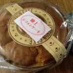 楠本商店のシフォンケーキ
