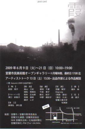 2009-06-173.jpg