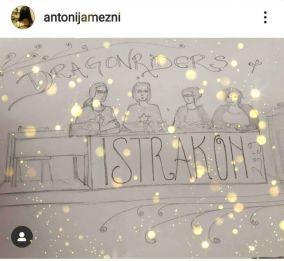 Istrakon | Rantalica