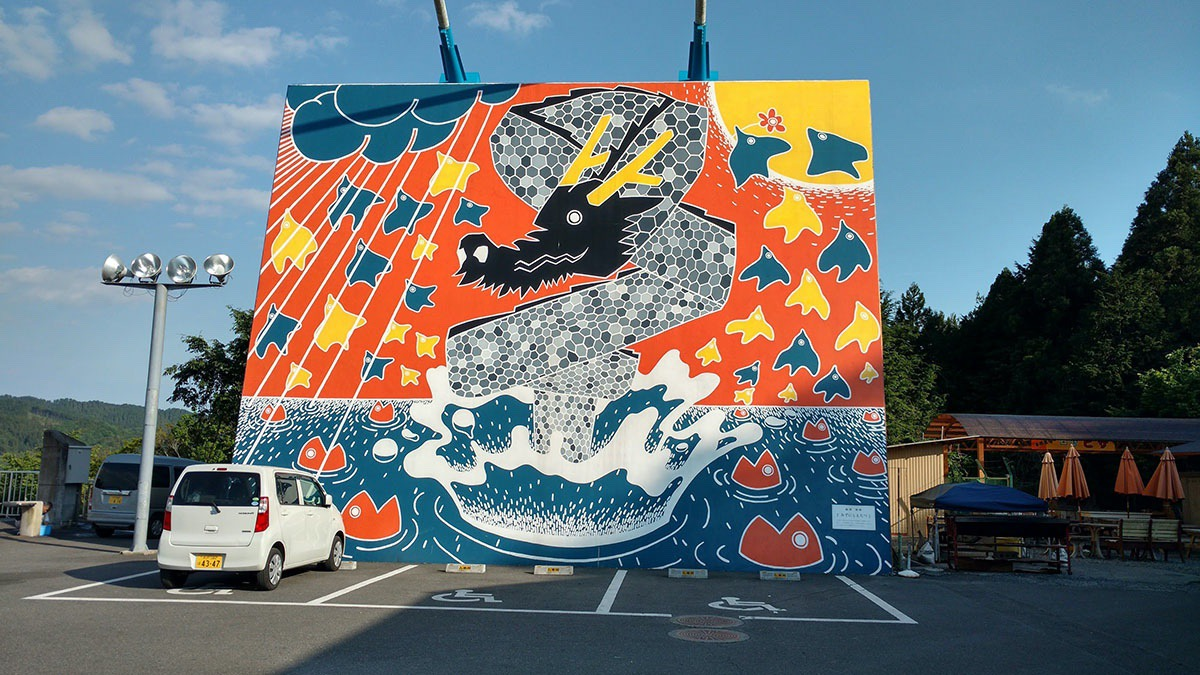 Mural from Hitachiota City, Ibaraki Prefecture (Greg Fish/Rantt Media)