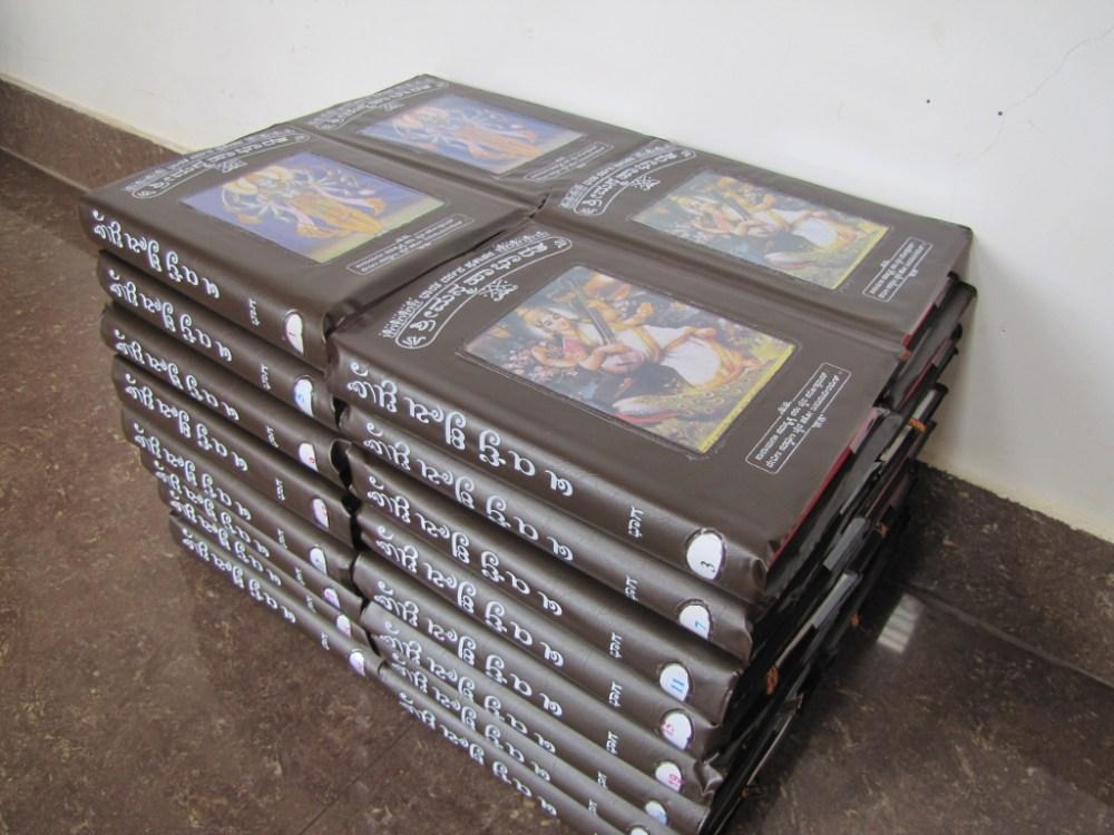 Books for Life (1/6)