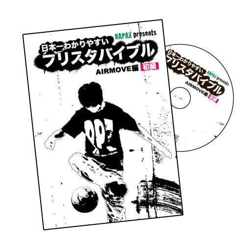 rpz-dvd-01