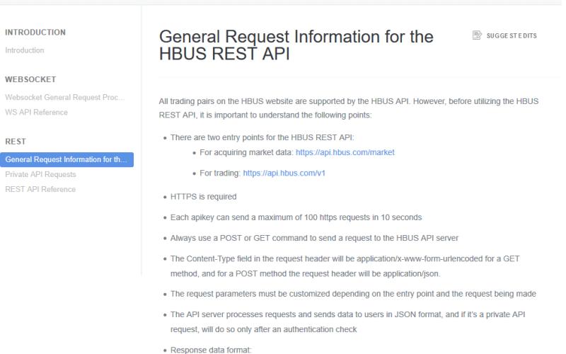 HBUS API