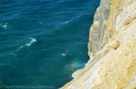 Pictured Rocks Lakeshore-mist rainbow