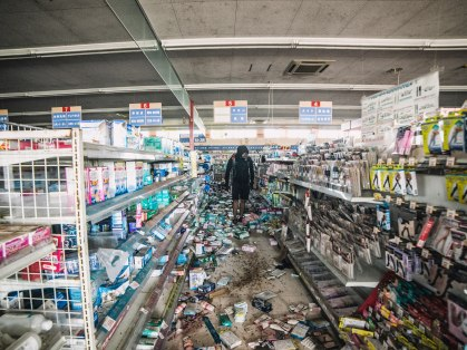 Fukushima's Red Exclusion Zone 5