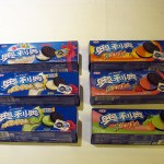 Oreo China flavors great giveaway – will birthday cake with sprinkles Oreos be yours for the holidays?