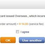 China Flights With No Credit Card Fees via Ctrip App